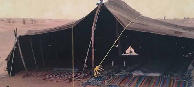 """""""La tenda di Abramo e Sara"""""""
